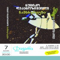 festival_restaurant_divan_nutsiko_dekanozishvili_namsxvrevebi