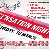 Unique_Sensation_night
