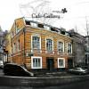 cafe_gallery_kidik_levan_pacia