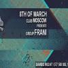 club_moscow_frani
